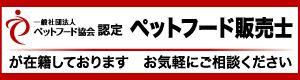 pf_hanbai_banner