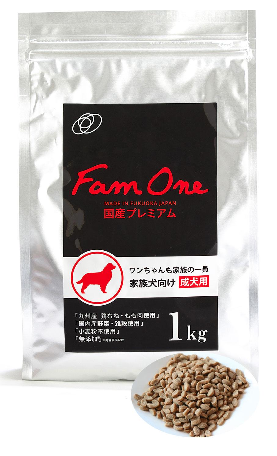FamOne(ファムワン)写真